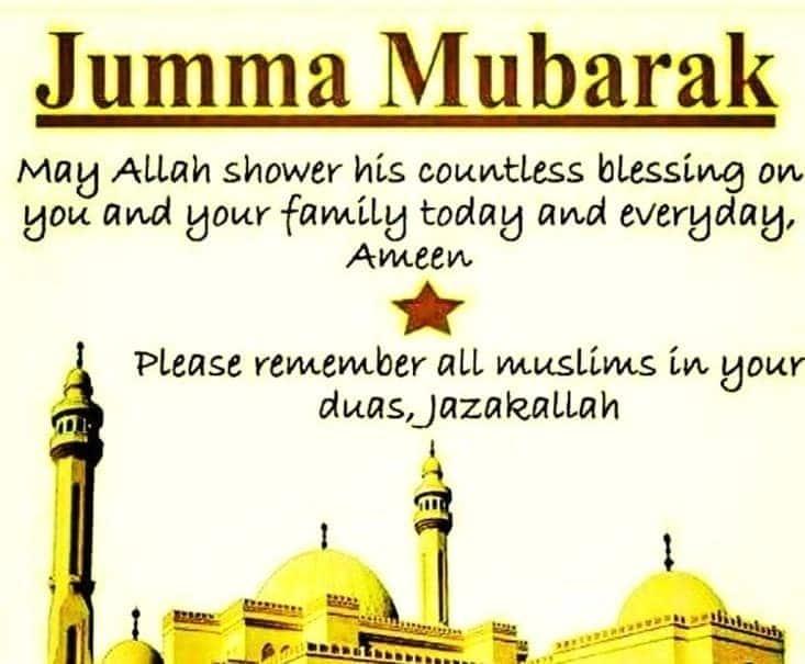 List of jumma Mubarak quotes Best jumma Mubarak quotes Quotes about jumma Mubarak