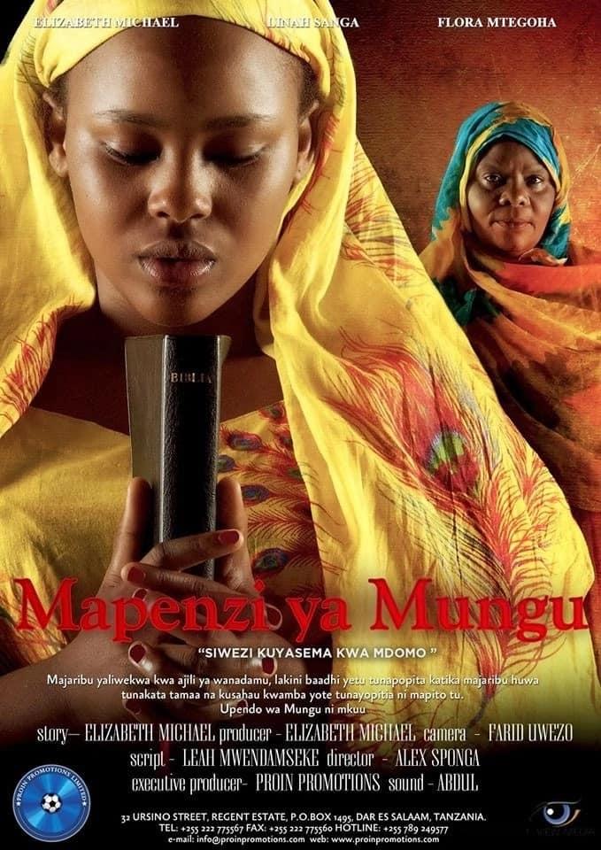 Swahili movies Tanzania