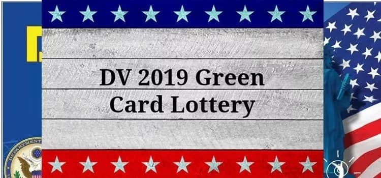 DV Lottery 2019 results
