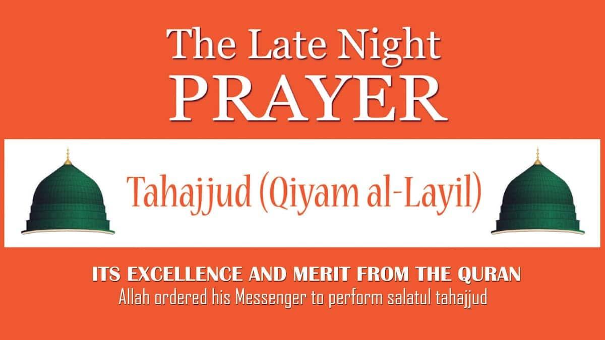 How to Pray the Tahajjud