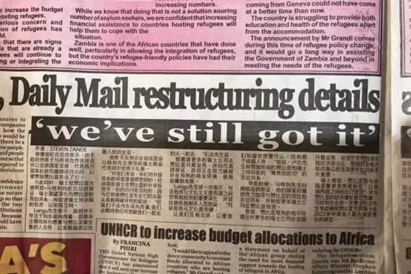 Outrage as Zambia state-owned newspaper publishes in Chinese