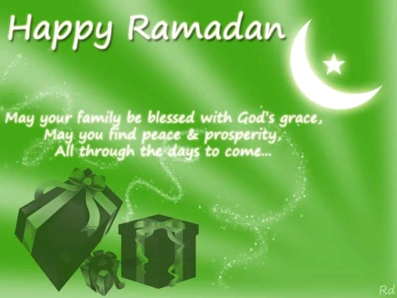 Islamic Ramadan messages to loved ones
