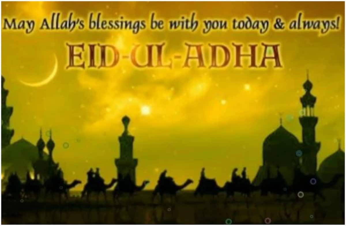 Eid al Adha 2018 - messages and wishes eid al adha wishes and quotes eid al adha wishes message eid al adha wishes images