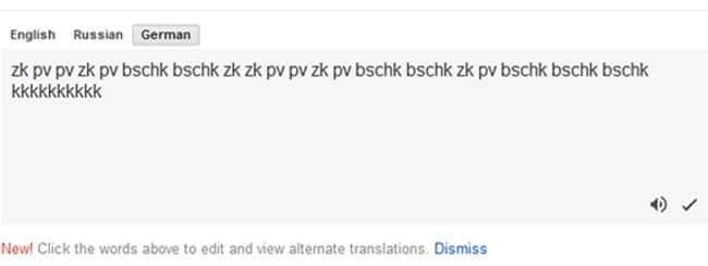 google now tricks