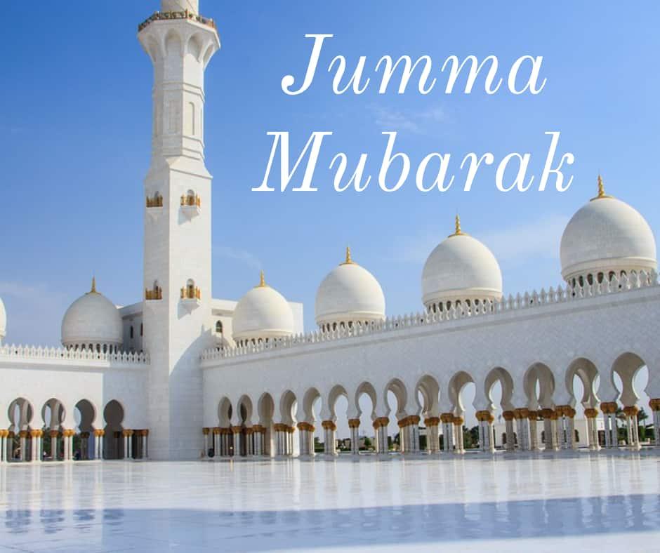 beautiful jumma mubarak images quotes ▷ tuko co ke