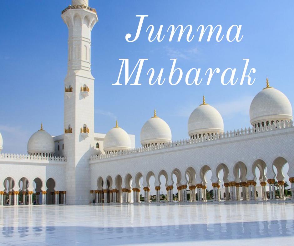 jumma mubarak beautiful images- jumma mubarak beautiful images new
