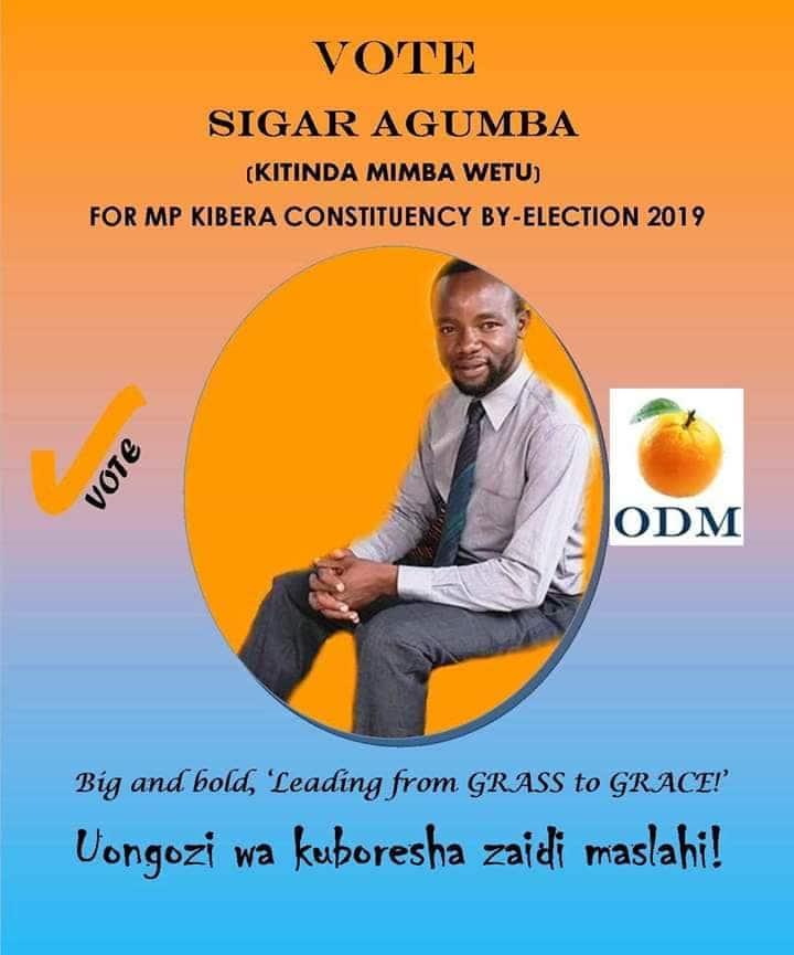 Sigar James Agumba.