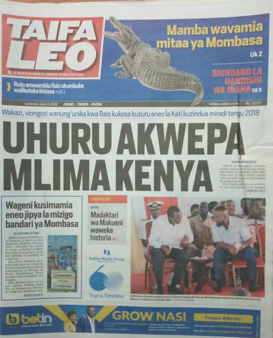 Kenyan newspapers review for July 9: MPs establish special police