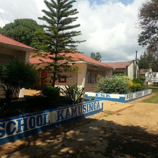 Friends School Kamusinga