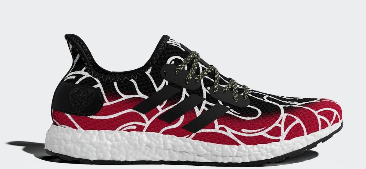 Adidas AM4