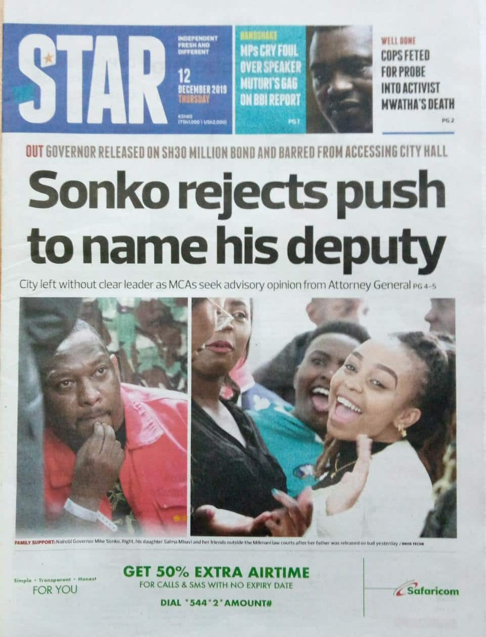 Kenyan newspapers review for December 12: KWS, Kakamega residents launch drive to save 'omukombero' from extinction