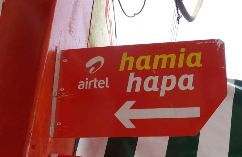 Airtel Kenya introduces no expiry date data bundles month after Safaricom