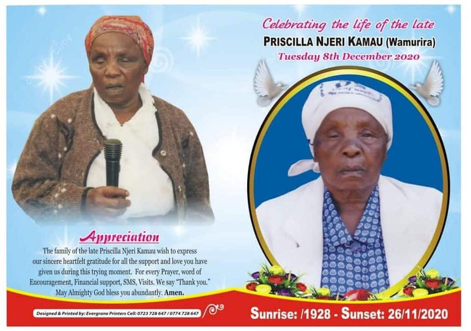 Kikuyu singer Muigai wa Njoroge complains noisy reverend hurried his grandma's burial