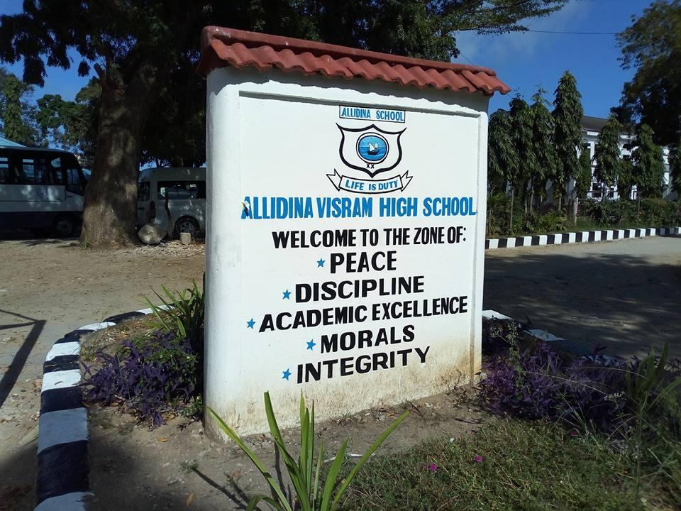 Allidina Visram High School.