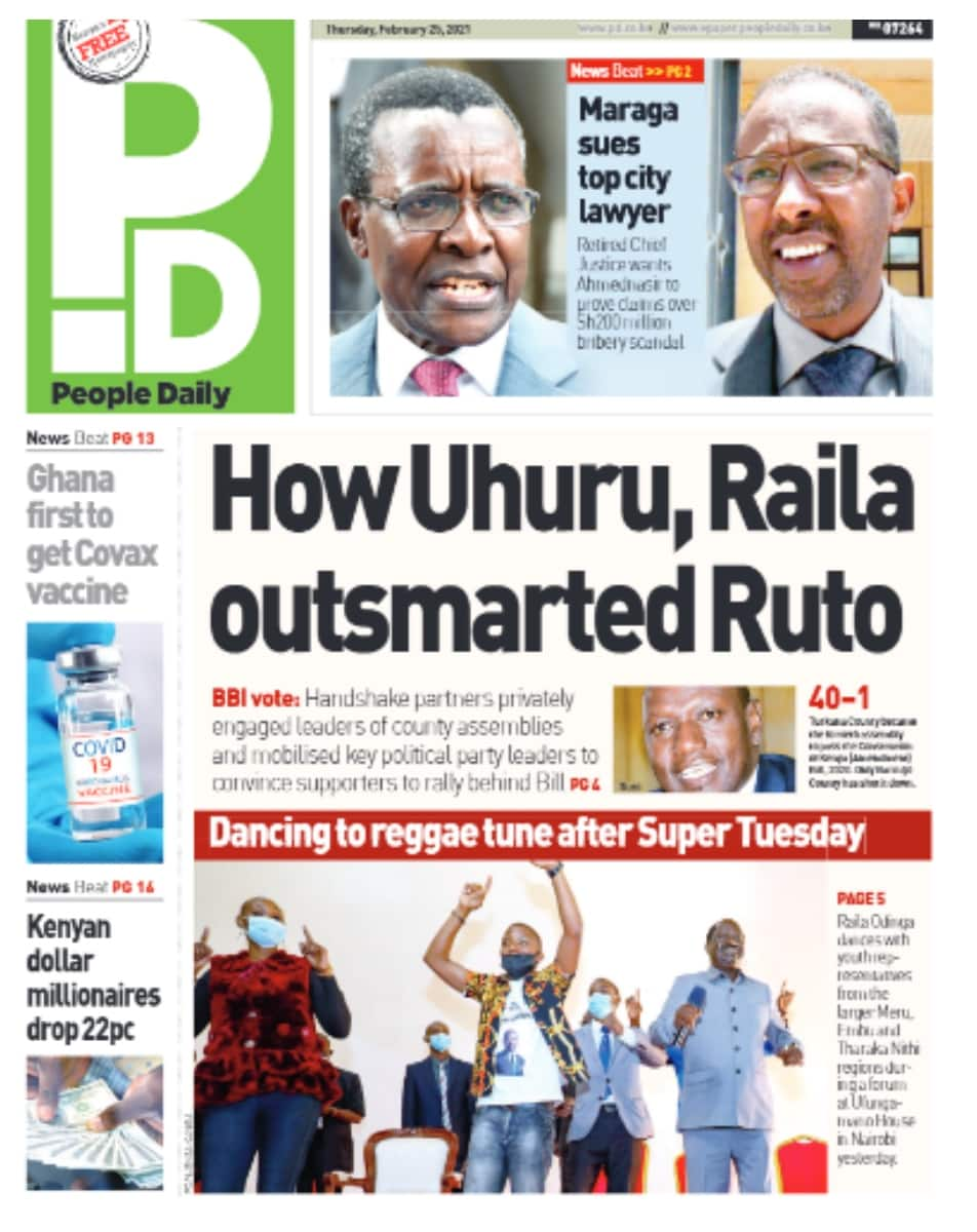 People Daily newspaper for February 25: UGC.