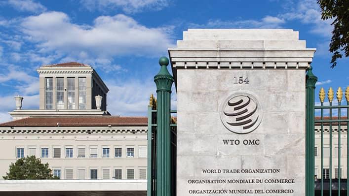 Waziri Amina Mohammed atemwa kwenye kinyang'anyiro cha kuwania kiti WTO