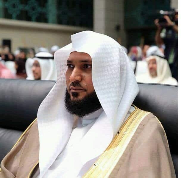 best Quran reciters in the world